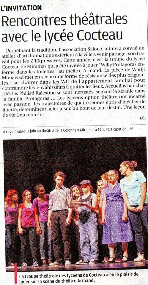théâtre Cocteau